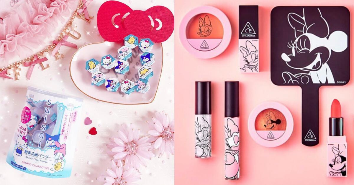 Hello Kitty、迪士尼輪番上陣,3CE、suisai酵素洗顏粉可愛聯名,少女心噴發啦!