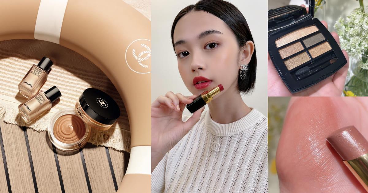 2021香奈兒夏季彩妝推薦「大地色」!時尚裸光系列限量登場,小紅書號稱整容級眼影是它