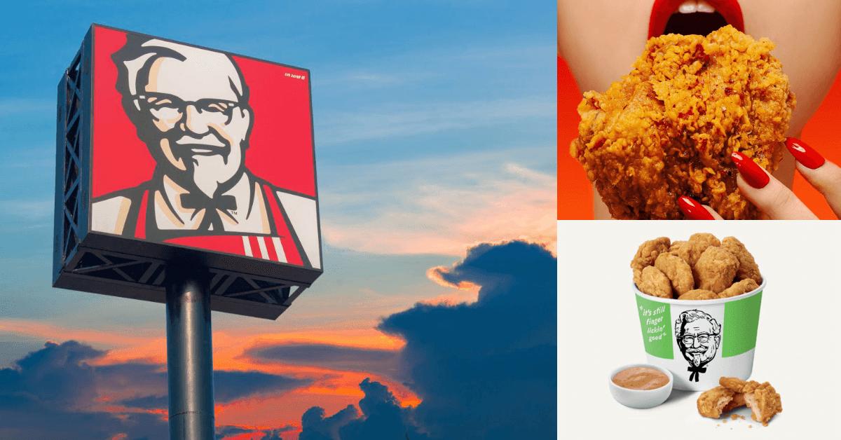 這不是肯德基?3D列印的「未來素炸雞」吃得到香嫩雞肉,網友大讚:只有肯德基能