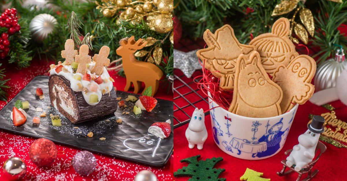 嚕嚕米主題聖誕大餐超萌!12款造型餐點自由配,還送可愛到尖叫的聖誕盤