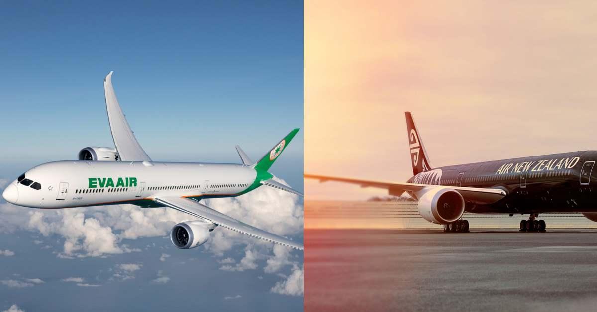2020全球最安全航空公司評比!台灣「長榮航空」勇奪第三名寶座