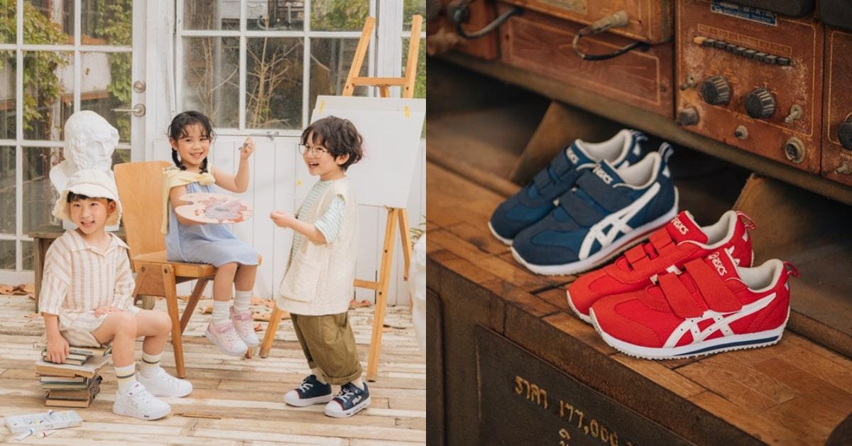 ABC-MART童鞋推薦這8款!潮流耍帥到乖乖學院派 ,從頭到腳讓寶貝出人頭地