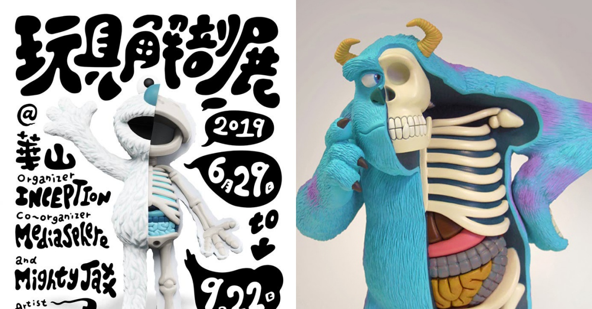 ELMO被解剖了?怪可愛的《玩具解剖展 JASON FREENY ASIA》將於華山登場