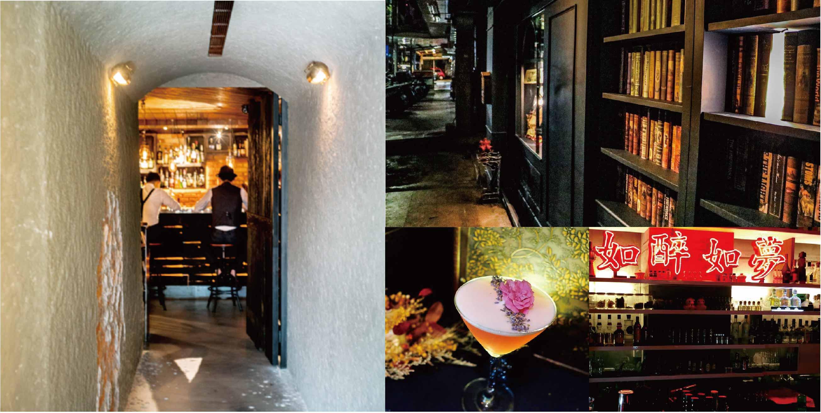 想喝酒沒那麼簡單!藏匿於台北巷弄的5間神祕酒吧,你找的到入口嗎?