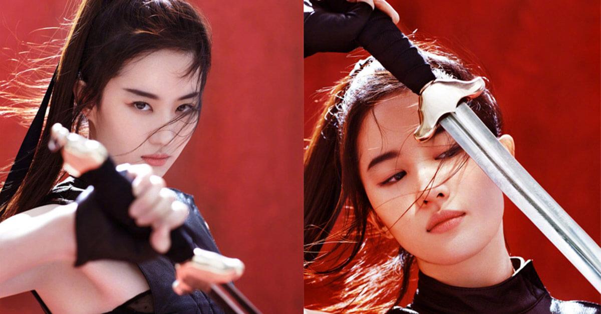 劉亦菲出演真人版《花木蘭》! 仙女養成2招 終結下半身肥胖