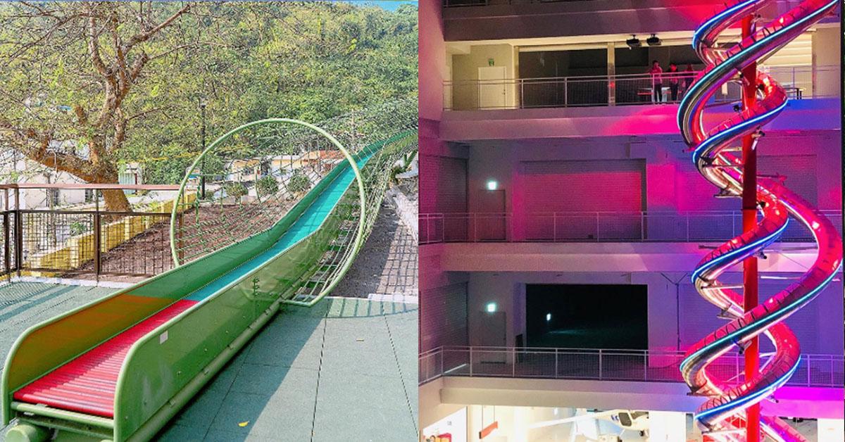 桃園「50米長滾輪溜滑梯」太好玩!全台瘋超長溜滑梯這7處必去