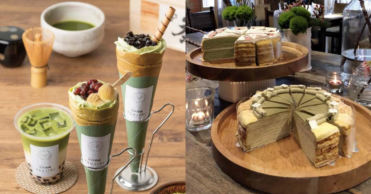 抹茶的季節來了!時飴「櫻花抹茶千層」、gelato pique cafe「抹茶可麗餅」不吃對不起自己