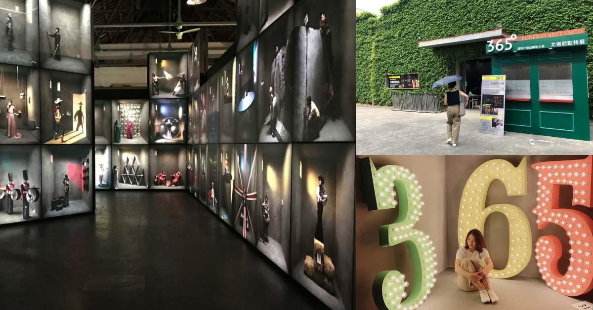 從Loewe到Bvlgari御用,時尚鬼才攝影師《尤傑尼歐特展》10間攝影棚 x 170件作品,網美要打卡得搶快