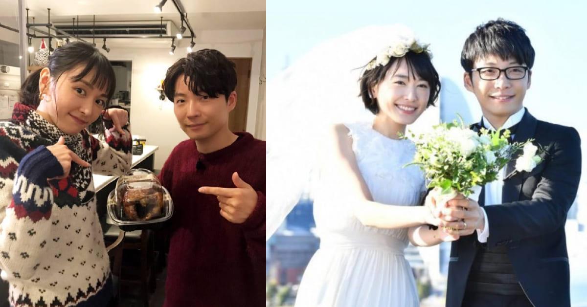 「國民老婆」新垣結衣真的結婚了!與星野源宣布喜訊,《月薪嬌妻》CP修成正果
