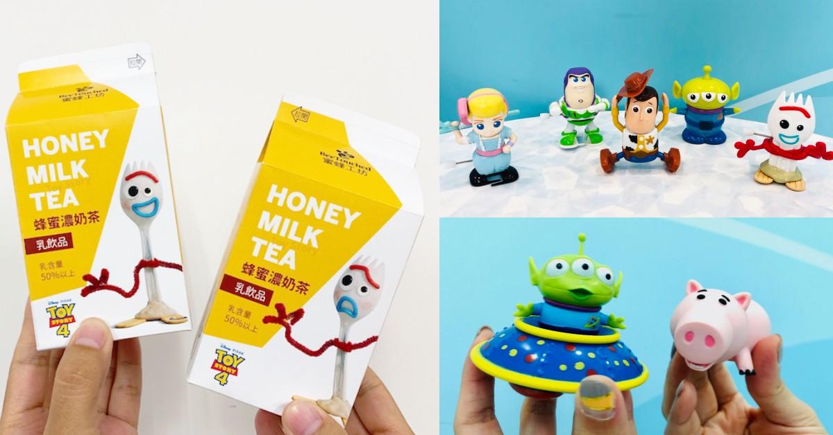 7-11推「玩具總動員」周邊新品!叉奇款蜂蜜濃奶茶、三眼怪Q版玩偶公仔通通想收