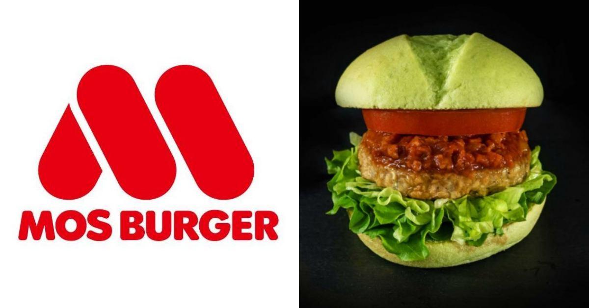 顛覆速食不健康看法!日本摩斯新品「蔬食綠漢堡」不添加五葷特調醬汁,健康與美味同時享有