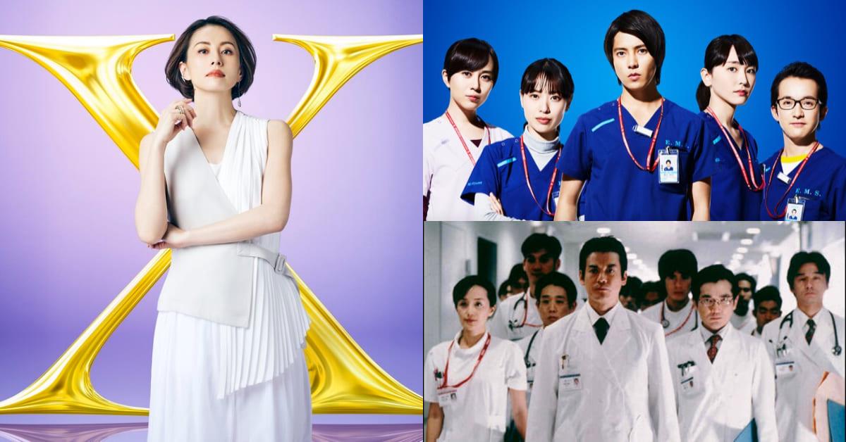 《派遣女醫X》第7季即將回歸!盤點5部經典日本醫療劇,《白色巨塔》唐澤壽明演藝代表作