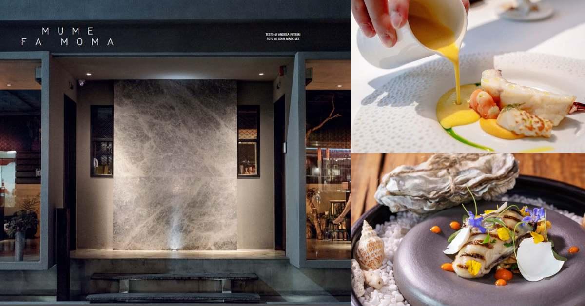 「亞洲50最佳餐廳」名單揭曉!台灣4家餐廳入榜,第一名由新加坡餐廳獲得!