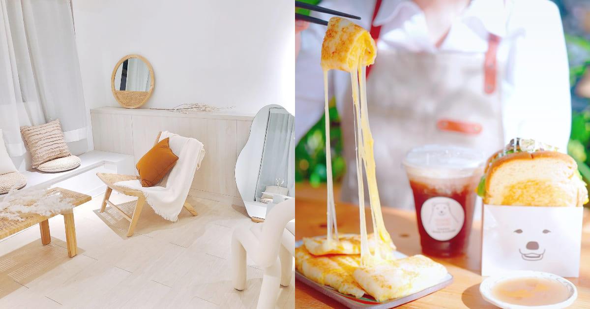桃園早午餐推薦Top5!銅板價首選「好貳」,「Sol Wow」牽絲鹹派令人垂涎三尺