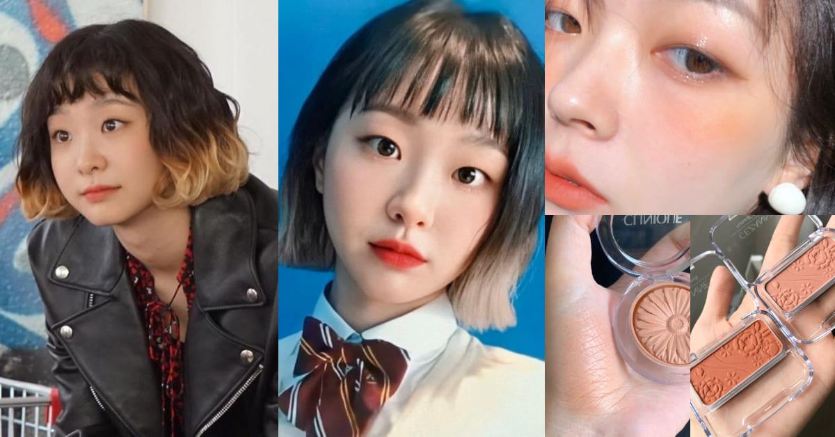 《黎泰院Class》金多美酷女孩電眼靠腮紅放大?超夯整容級「葡萄柚妝」打對關鍵位置一秒放大眼