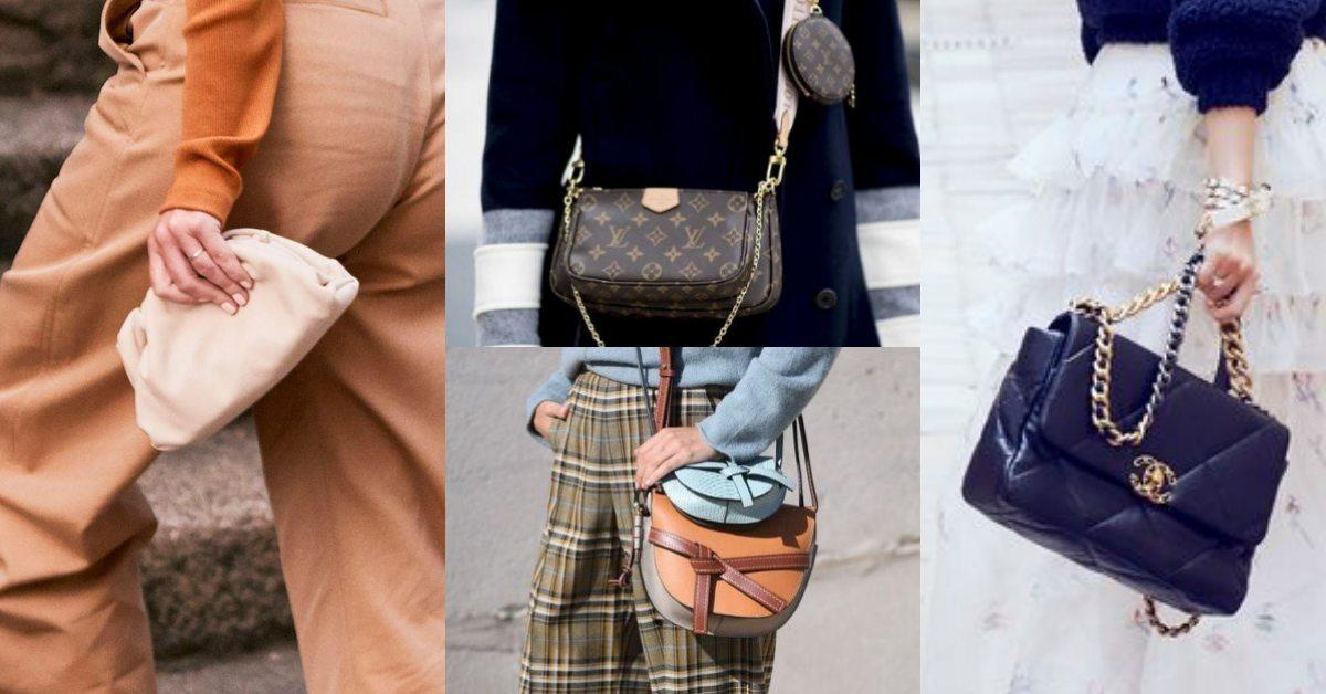 【2019大小事】2019年度話題包款!Chanel、Dior、LV、BV...這10款包燒到荷包都扁了