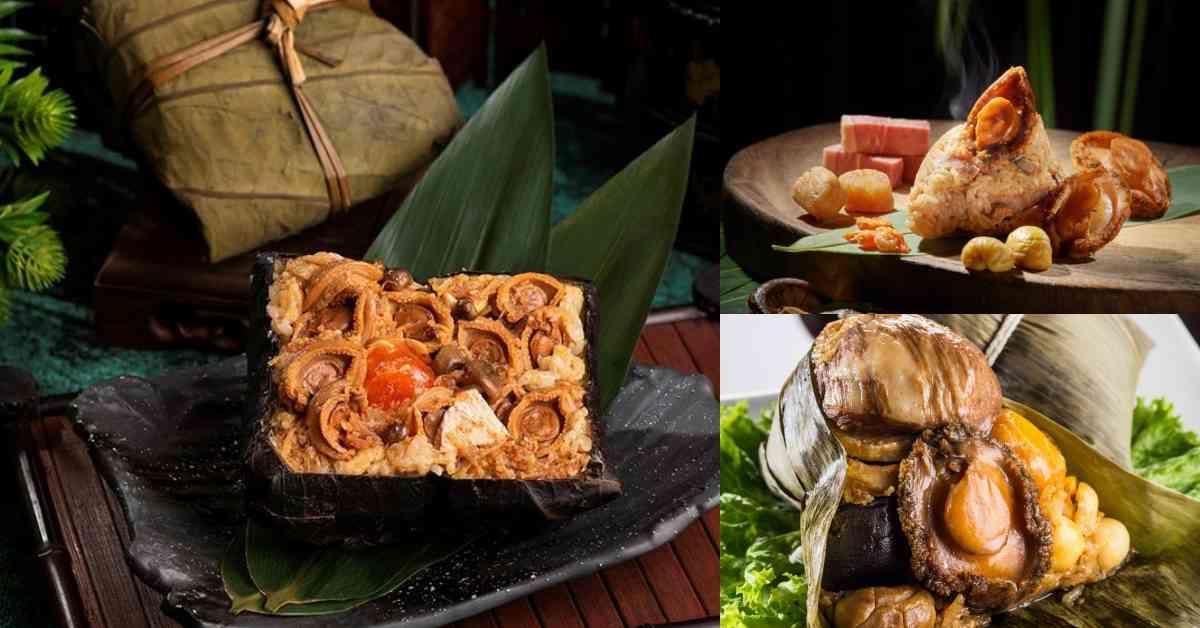 【食間到】飯店「端午名粽」推薦Top12!「香格里拉」一次放15顆鮑魚,「台北君悅」素粽年年必搶!