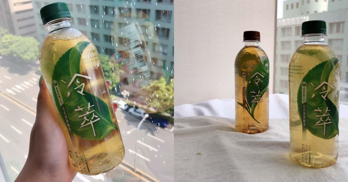 「原萃」到底在火什麼?堪稱瓶裝飲料界最好喝的茶飲,不狂打廣告卻路上人手一罐的原因是…
