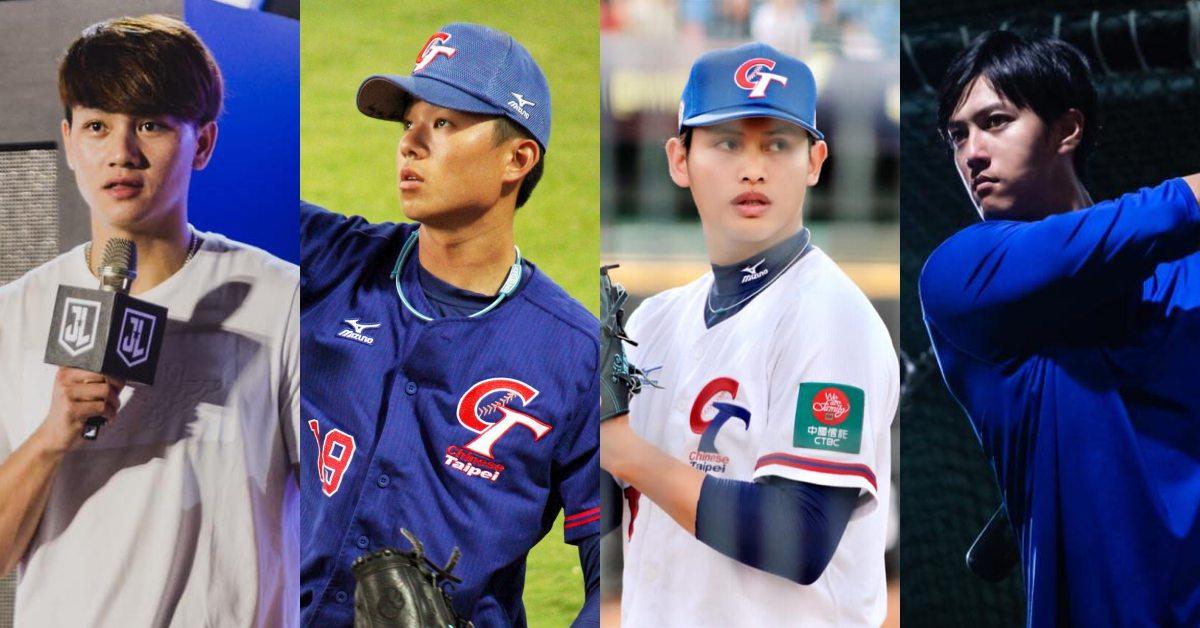12強中華隊帥哥追起來!跟這5位有球技有顏值的台灣之光,一起燃燒「國球」魂吧!