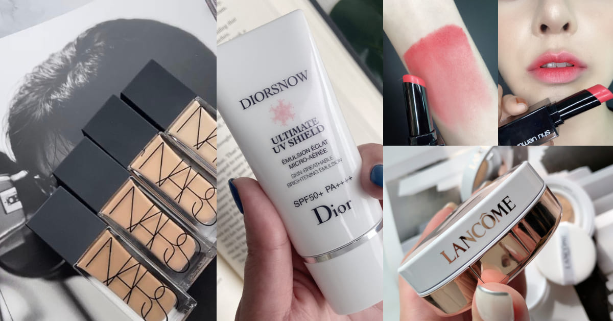 【美週Buy一下】本周6大新鮮貨!Nars超遮瑕妝前乳、Dior水感防曬、蘭蔻小奶蓋粉底未演先轟動