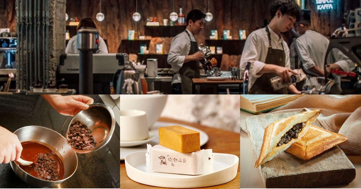 台北甜點飲品誰最強?Big 7 Travel精選7家, 「世界第一咖啡館」再度上榜