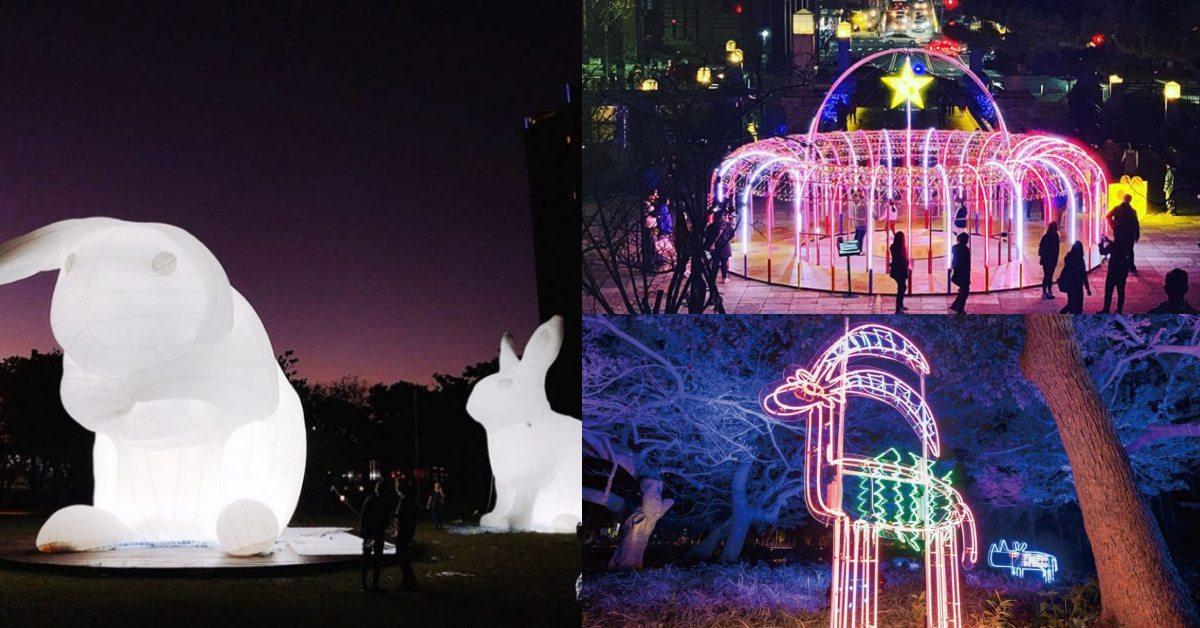 新竹「城市躲貓貓」燈節盛大開跑!少女心大白兔、浪漫燈海,過年走春就去「這」!