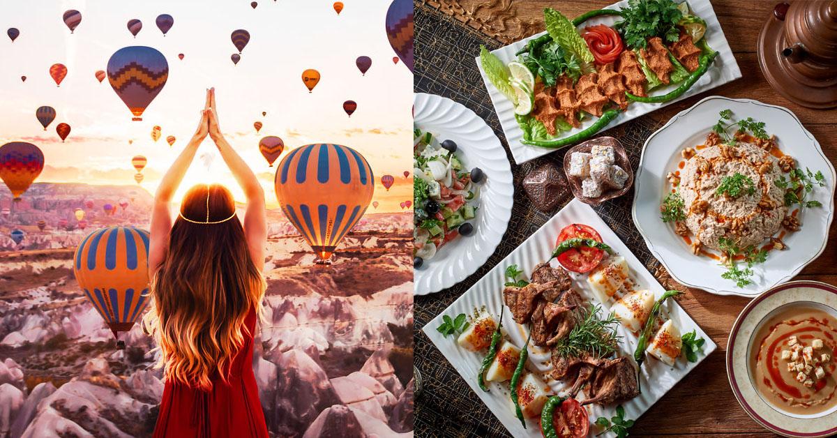 除了熱氣球之外,最道地的土耳其必吃美食都在「這裡」!