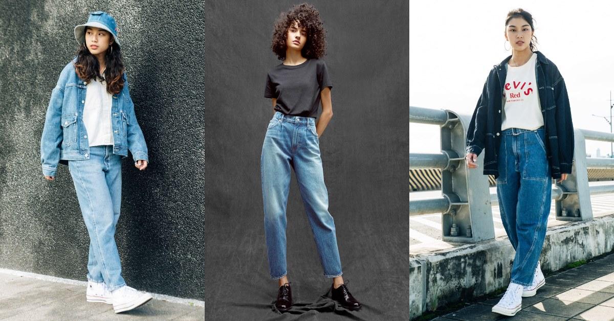 寬褲搭配推薦Top 5品牌!Levi's、 Uniqlo、Gap...日韓女孩顯瘦搶穿「闊腿褲」