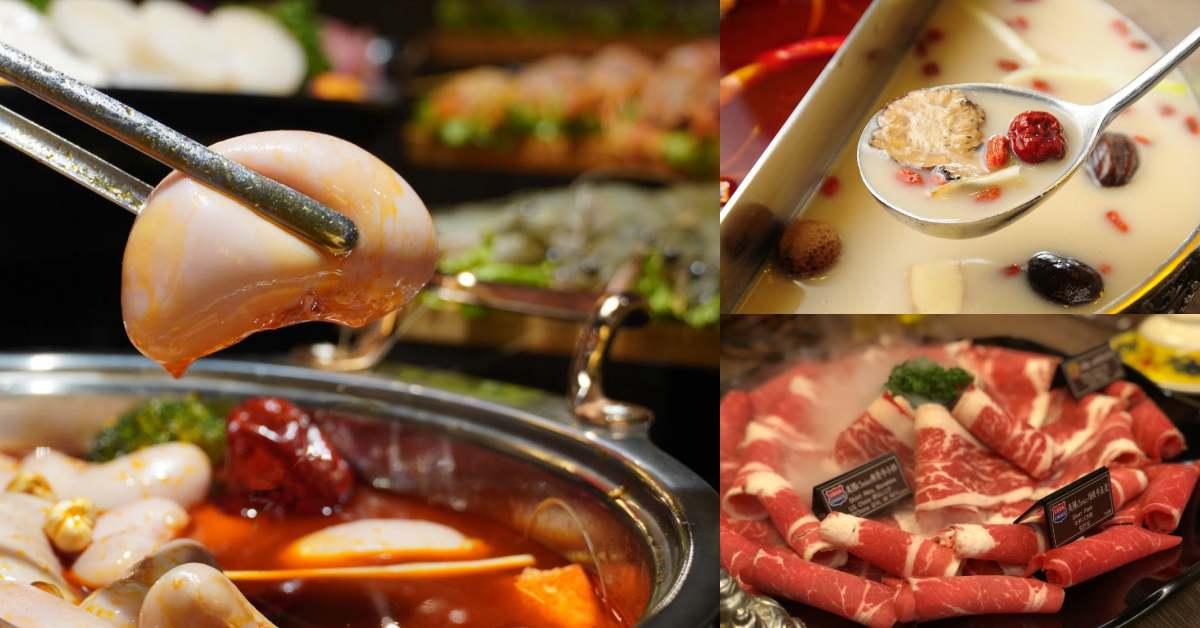 台北5家超大方「麻辣鍋」推薦!《馬辣》雞胇吃到飽、《問鼎》安格斯黑牛、天使蝦免費送!