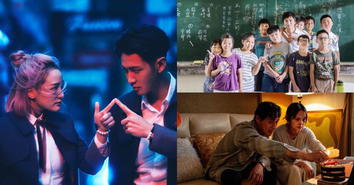 《當男人戀愛時》、《角頭》票房破億之後,2021年最受矚目的7部國片