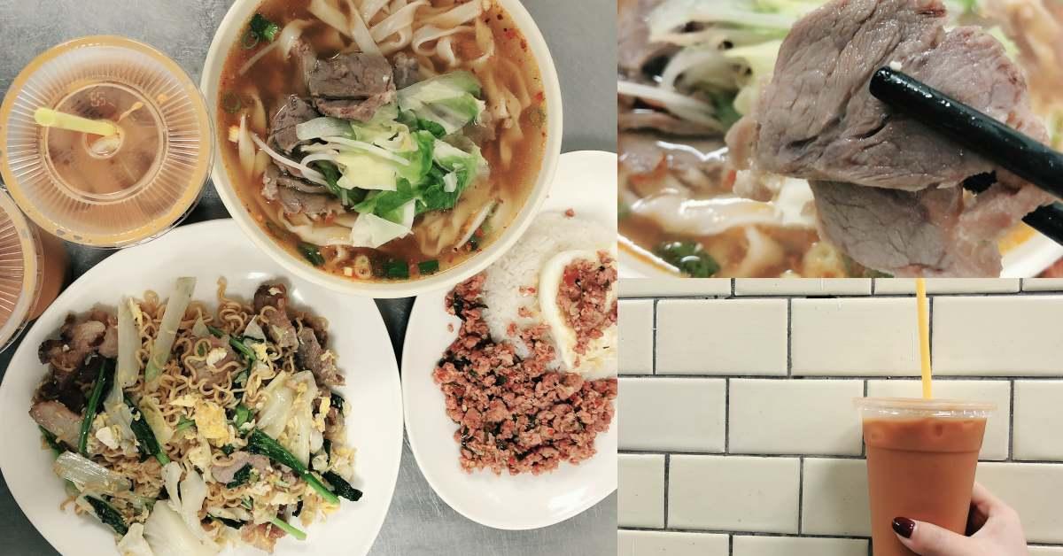【食間到】捷運松江南京站《Kanokwan 老麵攤》超平價泰式料理!打拋豬、炒泡麵一口入魂!