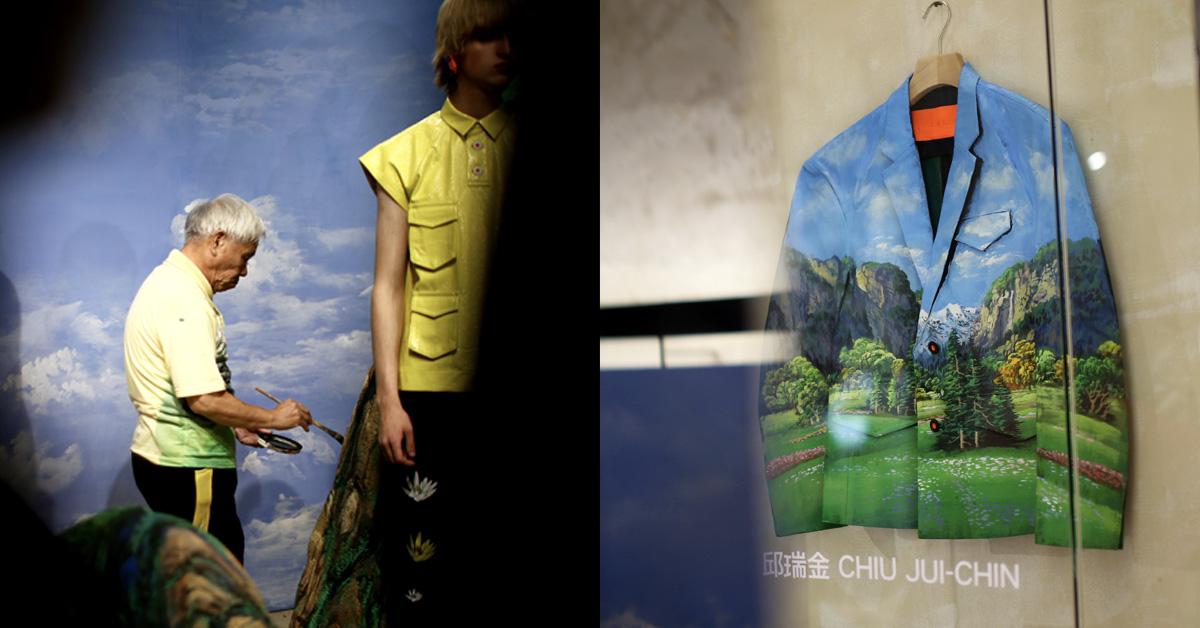 ANGUS CHIANG把台灣好山好水搬到上海時裝周,變電箱的彩繪藝術家邱瑞金神筆揮毫!