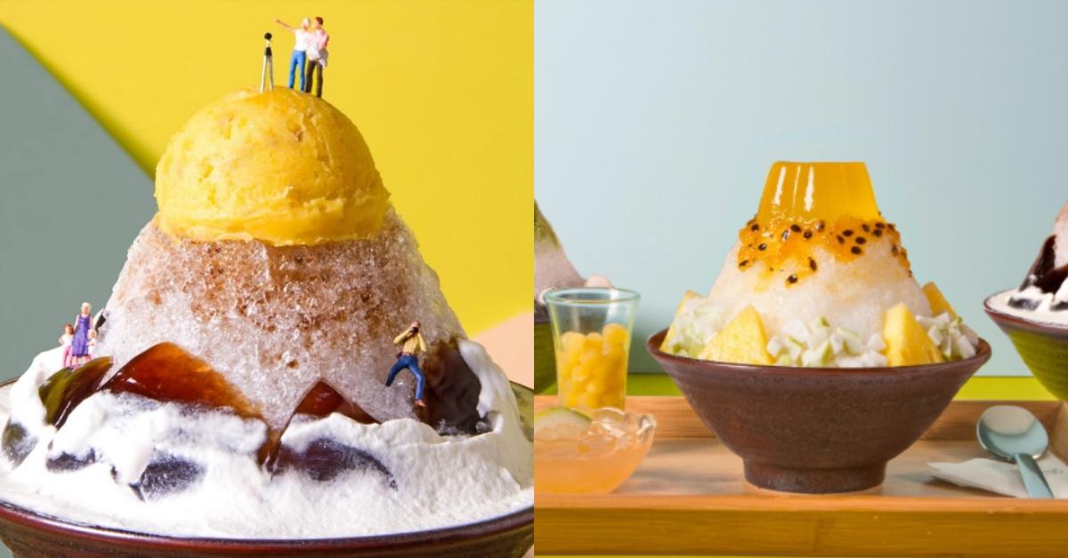 這座山令人超想征服!《好丘》把台灣4大名山通通變成「冰品」?