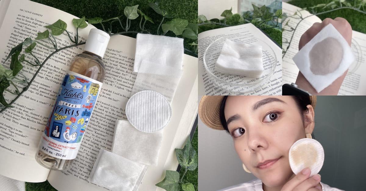【神儂實驗室】化妝棉也有分功能?5款化妝棉實測,日本人最愛用的隱藏款大公開