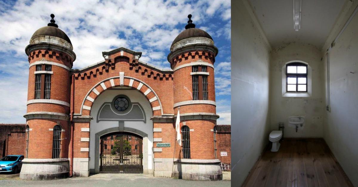 來去監獄住一晚!MUJI接手奈良青少年監獄,打造成高級質感飯店!