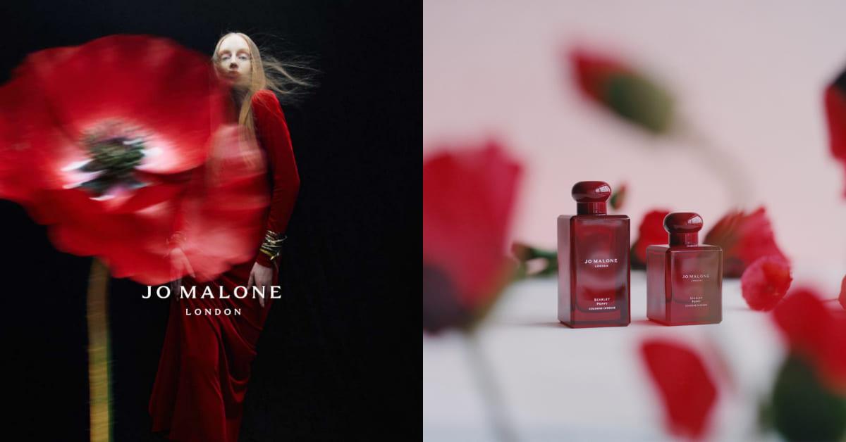 """Jo Malone香水新品很""""紅""""!品牌首款紅色香水「緋紅罌粟」正式登台,香迷大喊:光看瓶子就先醉"""