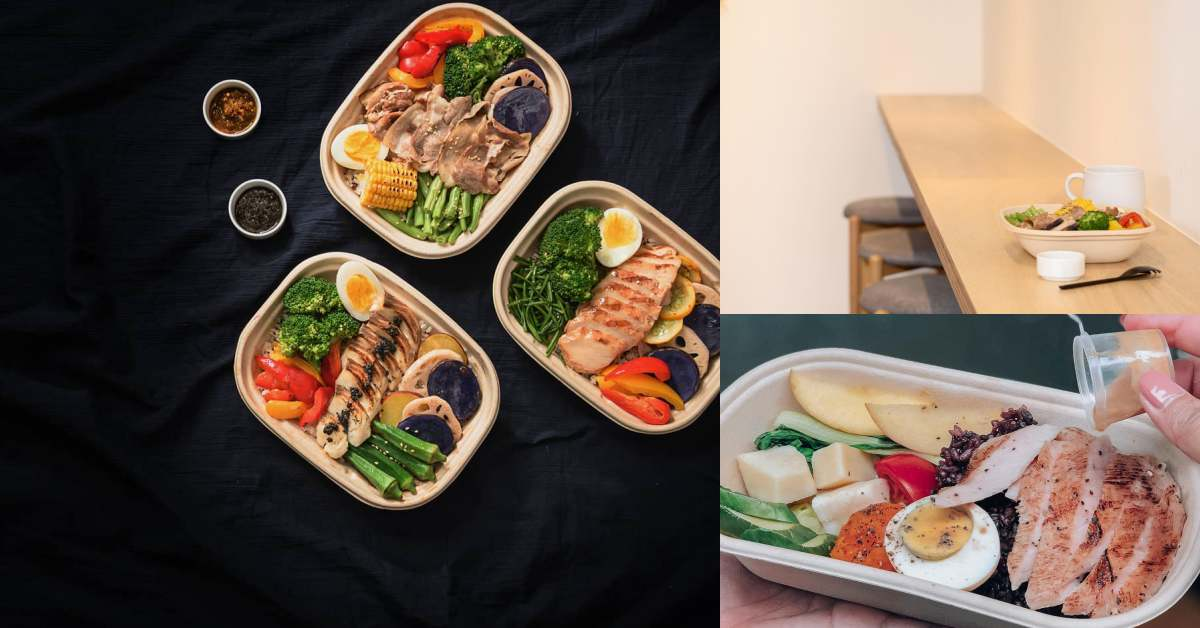 """行天宮美食越來越""""健康""""!5家低GI、高蛋白「健康水煮餐」,想減肥、健身不挨餓!"""