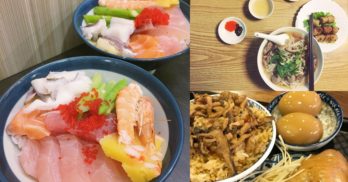 八德路美食吃什麼?超強生魚片丼、花雕雞油飯7家隱藏級美味推薦