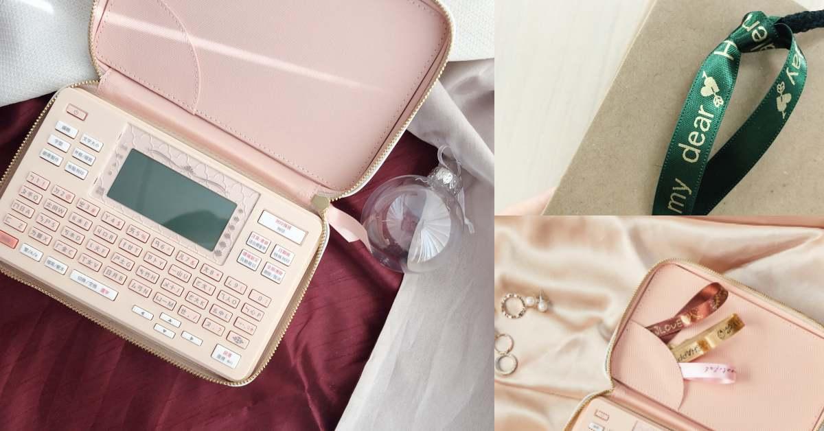 自製質感緞帶、標籤!最打中少女心的3C Epson美妝標籤機,還有萌炸三麗鷗聯名系列