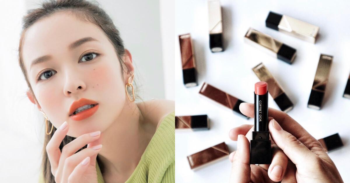 唇膏界英雄誕生!日本女孩靠「這兩支」讓死亡色號回春,再也不怕買錯色