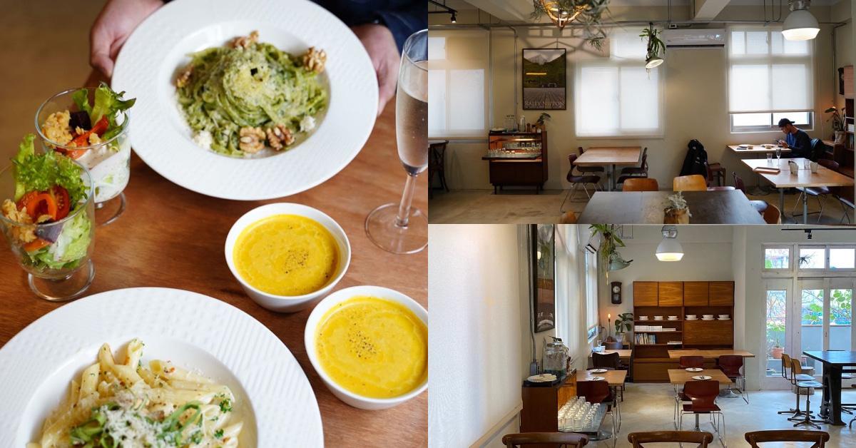 花蓮「Piatto+菜」蔬食餐廳完全不輸台北名店!隱身二樓時髦空間,連洗手間都