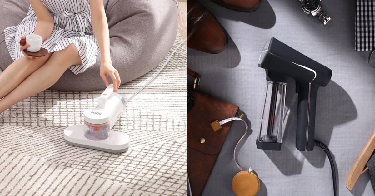 換季大作戰來了!Pinkoi嚴選4個高質感小家電品牌,手持除蟎塵器、殺菌吸塵器…「這款」在歐洲狂銷3萬多台