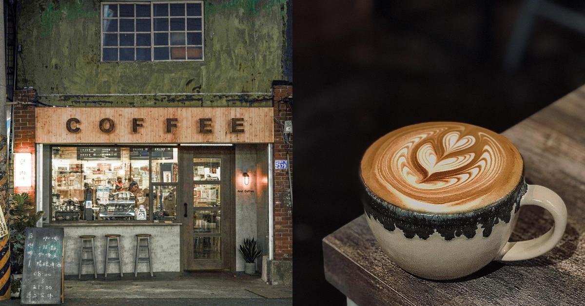 彰化咖啡廳推薦「與咖啡」,神樹旁百年老屋,墨爾本返鄉青年打造道地澳式咖啡!