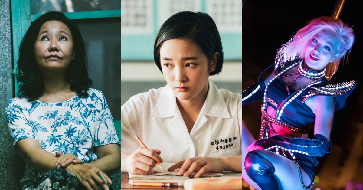 《返校》王淨再次回歸!2020台北電影節「最佳女主角」預測,又是雙影后共享?
