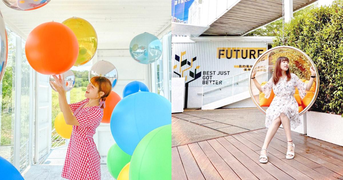 台中打卡聖地再添一處!純白貨櫃屋、夢幻彩色氣球,童話般新奇造景,隨便拍都是時尚大片