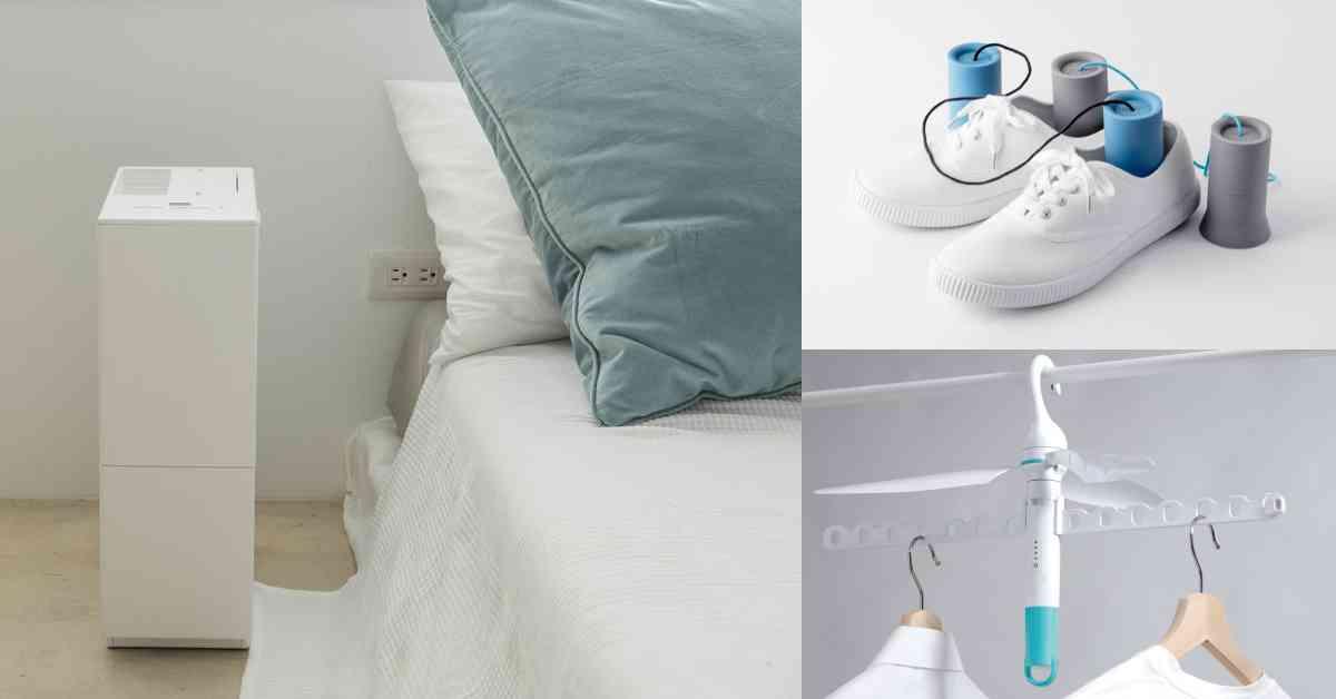除濕機推薦5款高顏值!MUJI設計師打造「Amadana」放鞋櫃對抗梅雨季,日本「±0」時尚100分