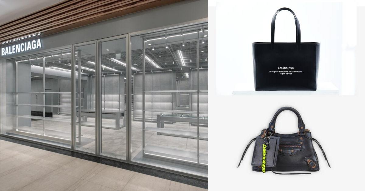 Balenciaga機車包限量登場!微風信義全球最新概念店正式登場, 「彈簧鞋」是必買!