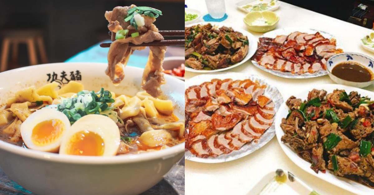 捷運環狀線美食特搜!中永和、新莊、新店餐廳、小吃私房名單公開~