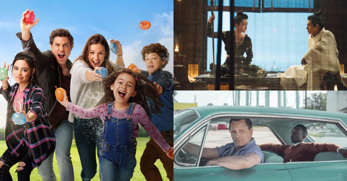 Netflix 3月強片推薦!奧斯卡鉅作《幸福綠皮書》重磅登場 ,周迅、陳坤《侍神令》全球播出