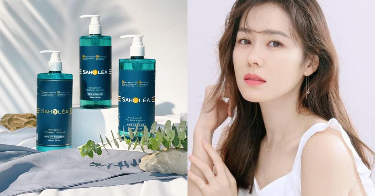 2021韓系髮型關鍵字「輕盈空氣感」!控油救星「淨平衡」2招擊退油膩、扁塌,油頭女孩也能擁有蓬鬆夢!